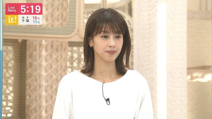 2020年02月13日加藤綾子の画像12枚目
