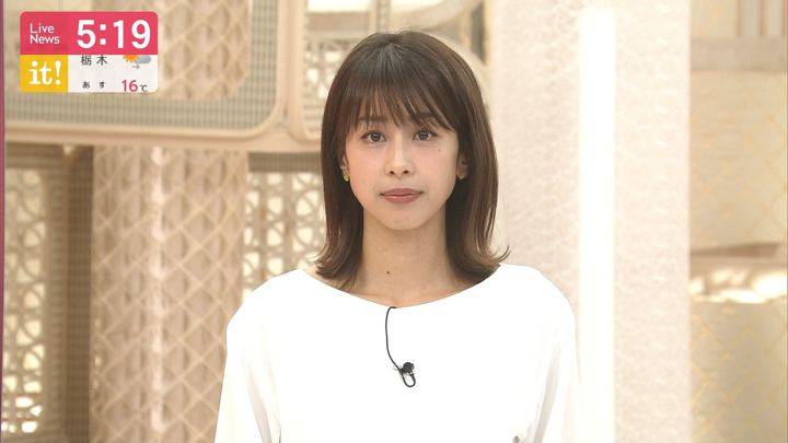 2020年02月13日加藤綾子の画像14枚目