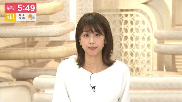 2020年02月13日加藤綾子の画像15枚目