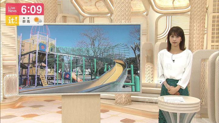 2020年02月13日加藤綾子の画像17枚目