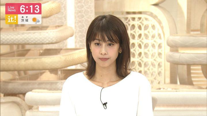 2020年02月13日加藤綾子の画像18枚目