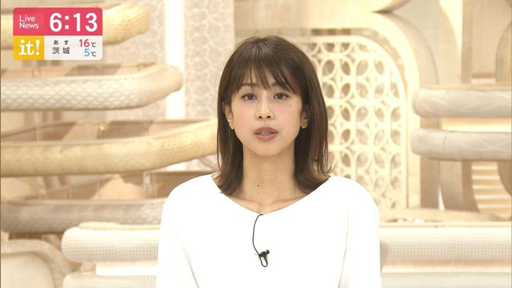 2020年02月13日加藤綾子の画像19枚目