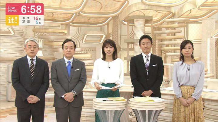 2020年02月13日加藤綾子の画像24枚目