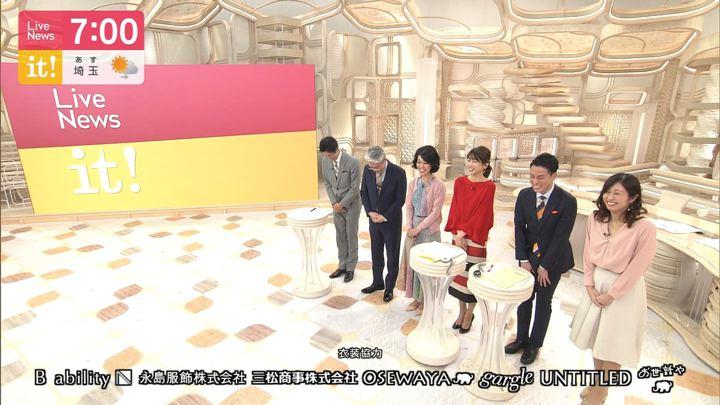 2020年02月14日加藤綾子の画像25枚目