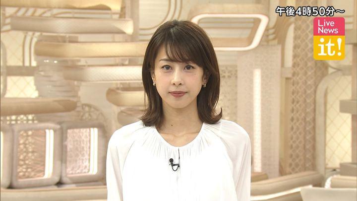2020年02月17日加藤綾子の画像01枚目