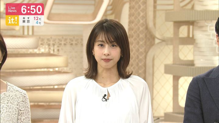 2020年02月17日加藤綾子の画像10枚目