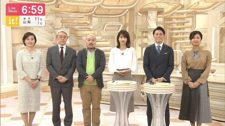 2020年02月17日加藤綾子の画像11枚目