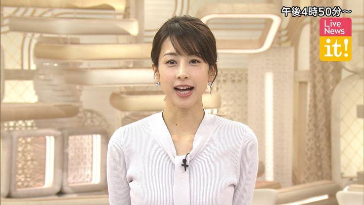 2020年02月18日加藤綾子の画像02枚目