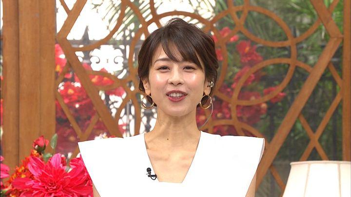 2020年02月19日加藤綾子の画像20枚目