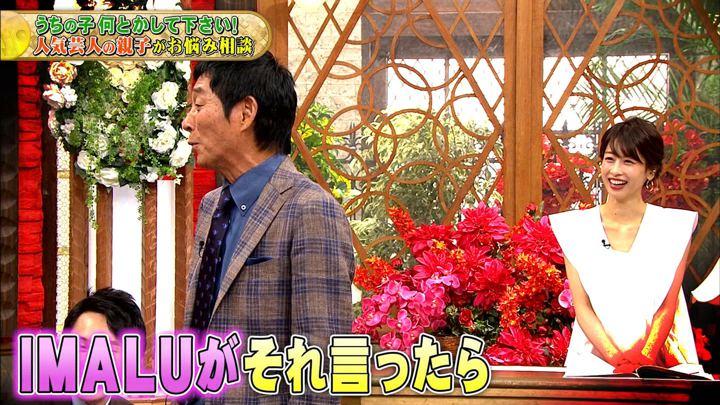 2020年02月19日加藤綾子の画像23枚目