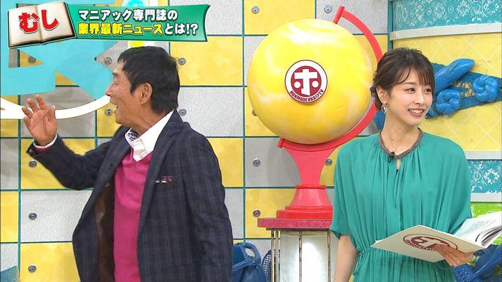 2020年02月19日加藤綾子の画像29枚目