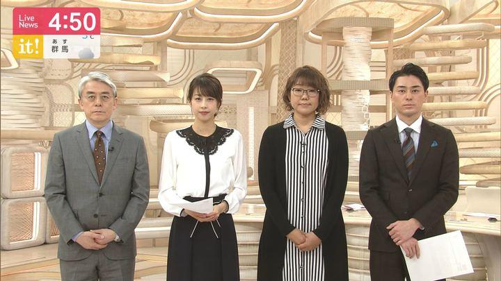 2020年02月21日加藤綾子の画像03枚目