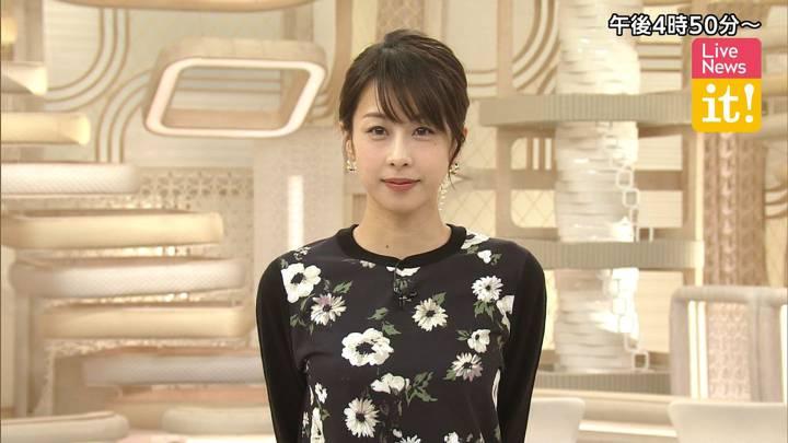 2020年02月24日加藤綾子の画像01枚目