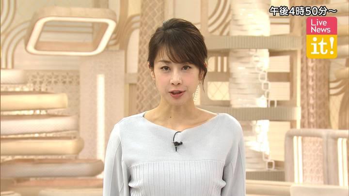 2020年02月24日加藤綾子の画像02枚目