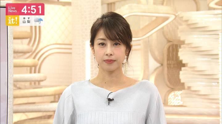 2020年02月24日加藤綾子の画像03枚目