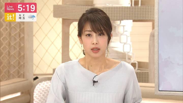 2020年02月24日加藤綾子の画像07枚目