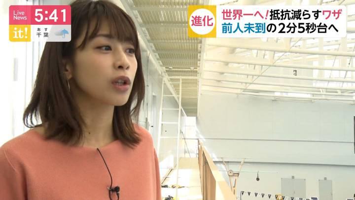2020年02月24日加藤綾子の画像11枚目