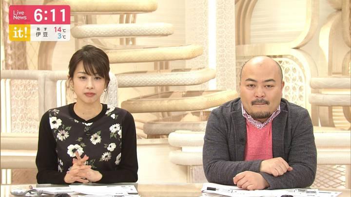 2020年02月24日加藤綾子の画像13枚目