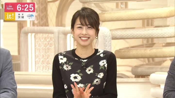 2020年02月24日加藤綾子の画像14枚目