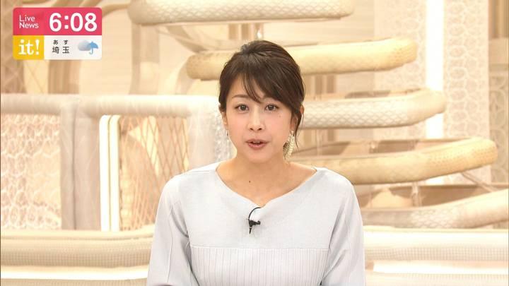 2020年02月24日加藤綾子の画像15枚目