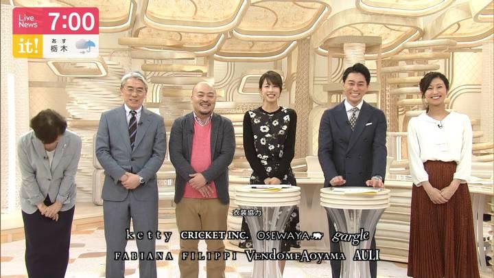2020年02月24日加藤綾子の画像17枚目