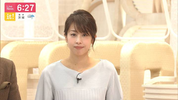 2020年02月24日加藤綾子の画像18枚目