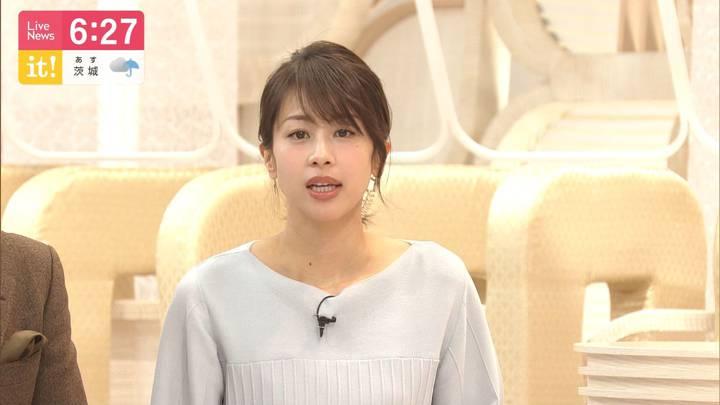 2020年02月24日加藤綾子の画像19枚目