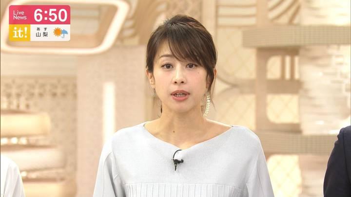 2020年02月24日加藤綾子の画像21枚目