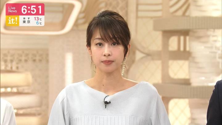 2020年02月24日加藤綾子の画像22枚目