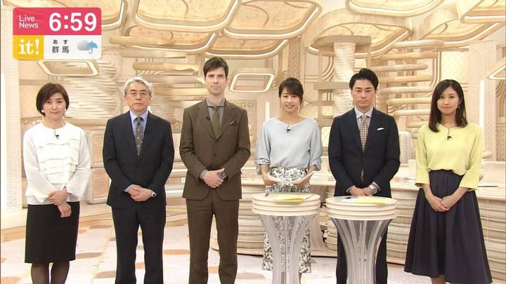 2020年02月24日加藤綾子の画像23枚目