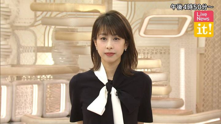 2020年02月26日加藤綾子の画像01枚目