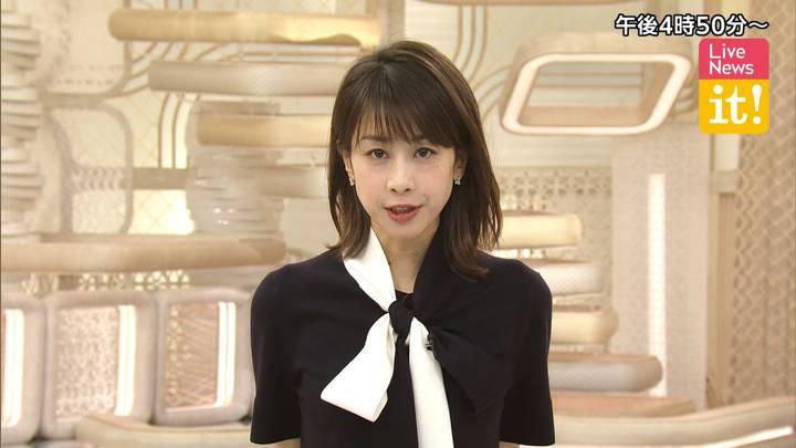 2020年02月26日加藤綾子の画像02枚目