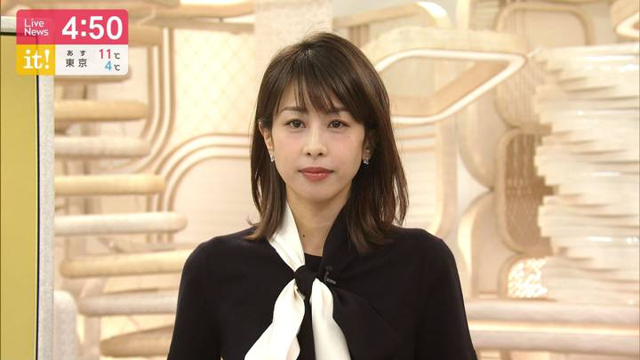 2020年02月26日加藤綾子の画像03枚目