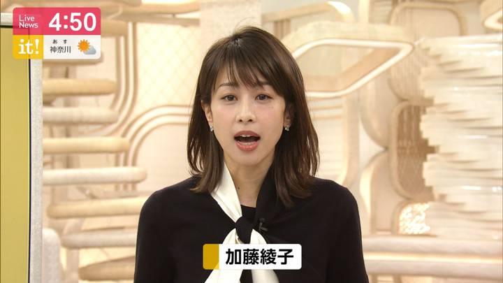 2020年02月26日加藤綾子の画像04枚目