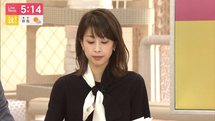 2020年02月26日加藤綾子の画像08枚目