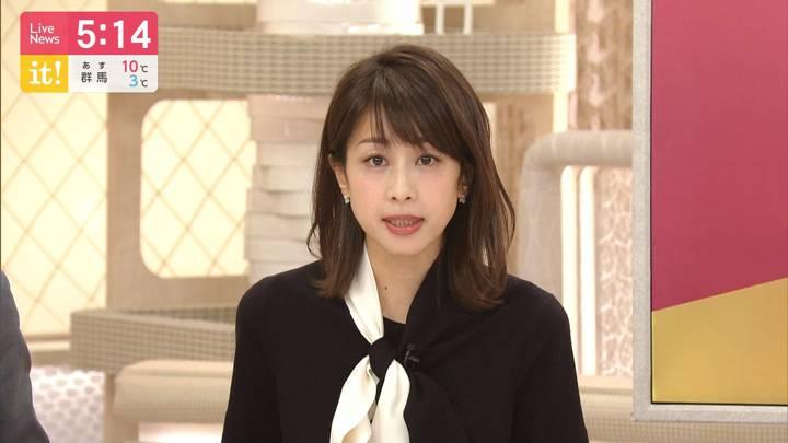 2020年02月26日加藤綾子の画像10枚目