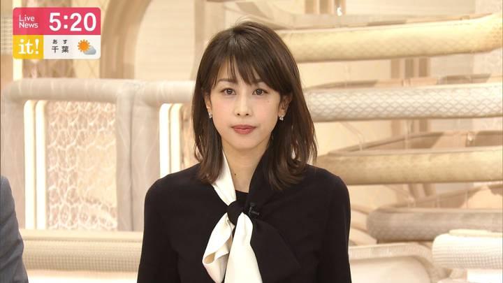 2020年02月26日加藤綾子の画像13枚目