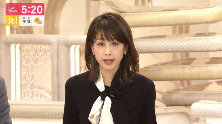 2020年02月26日加藤綾子の画像14枚目