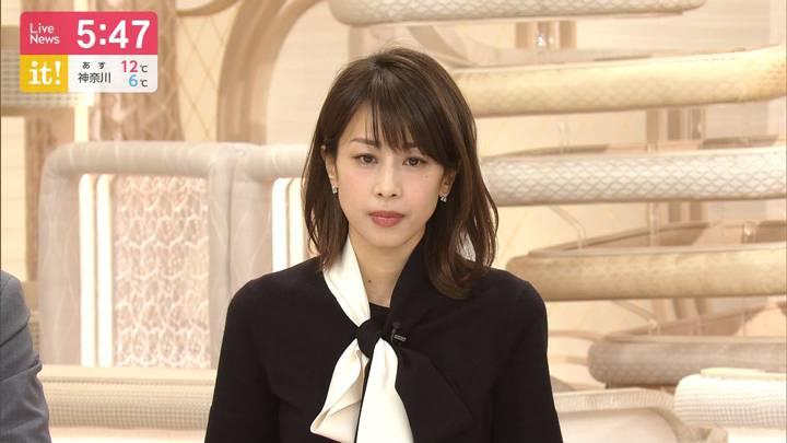 2020年02月26日加藤綾子の画像15枚目