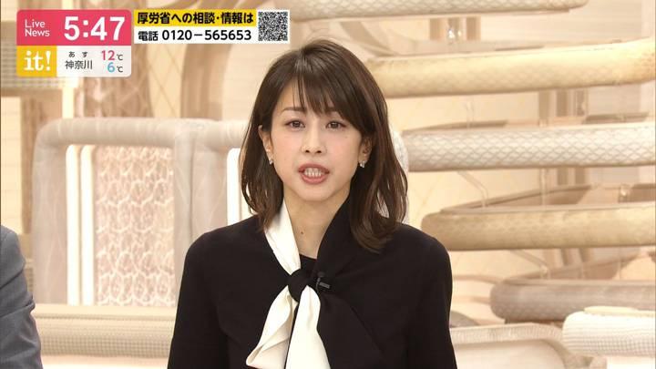 2020年02月26日加藤綾子の画像16枚目