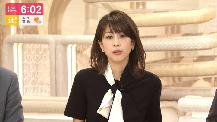 2020年02月26日加藤綾子の画像18枚目