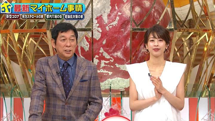 2020年02月26日加藤綾子の画像25枚目