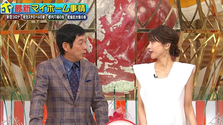 2020年02月26日加藤綾子の画像26枚目