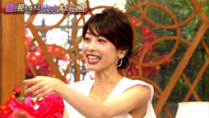 2020年02月26日加藤綾子の画像34枚目