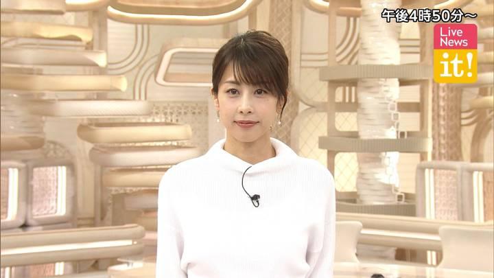 2020年02月27日加藤綾子の画像01枚目