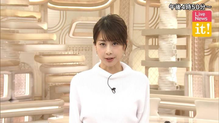 2020年02月27日加藤綾子の画像02枚目