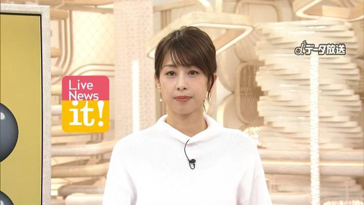 2020年02月27日加藤綾子の画像03枚目