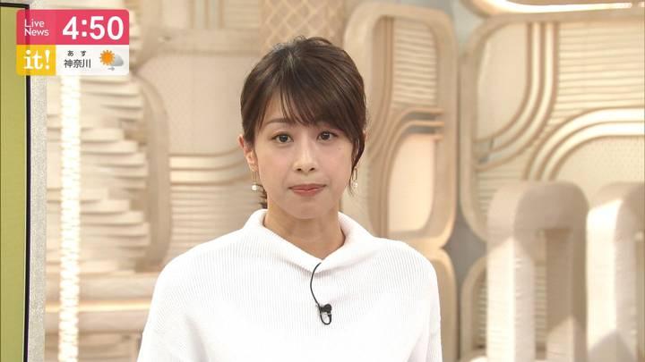 2020年02月27日加藤綾子の画像05枚目