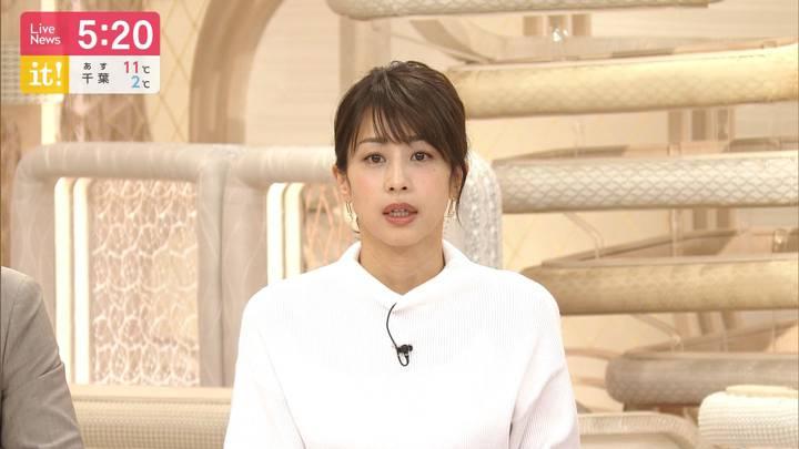 2020年02月27日加藤綾子の画像08枚目