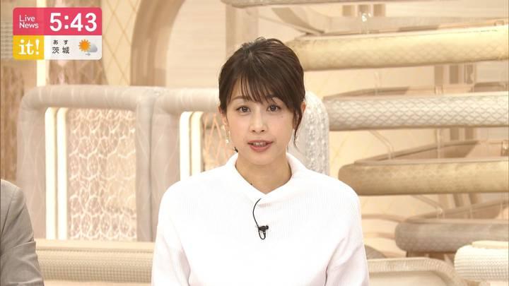2020年02月27日加藤綾子の画像10枚目